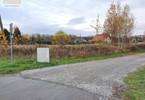 Morizon WP ogłoszenia | Działka na sprzedaż, Kotowice Dębowa, 1258 m² | 1298