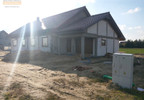 Dom na sprzedaż, Pasikurowice Energetyczna, 154 m² | Morizon.pl | 0370 nr4