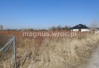 Działka na sprzedaż, Suchy Dwór, 3162 m² | Morizon.pl | 0770 nr3
