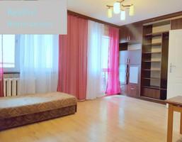 Morizon WP ogłoszenia | Mieszkanie na sprzedaż, Wrocław Gaj, 85 m² | 0054