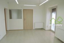 Dom na sprzedaż, Warszawa Okęcie, 600 m²