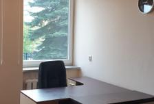 Biuro do wynajęcia, Kraków Podgórze, 11 m²
