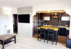 Morizon WP ogłoszenia | Mieszkanie na sprzedaż, Tychy Mikołaja Kopernika, 53 m² | 6406