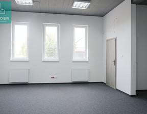 Biurowiec do wynajęcia, Rzeszów Słocina, 40 m²
