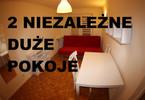 Morizon WP ogłoszenia | Mieszkanie na sprzedaż, Białystok, 39 m² | 9094