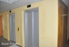 Biurowiec do wynajęcia, Łódź Al. Kościuszki, 25 m²