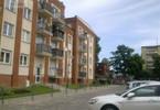 Morizon WP ogłoszenia | Mieszkanie na sprzedaż, Poznań Grunwald, 51 m² | 3374