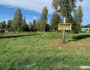 Działka na sprzedaż, Ostrowy Tuszowskie, 11400 m²