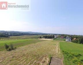 Działka na sprzedaż, Krzęcin, 2149 m²