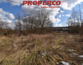 Działka na sprzedaż, Dębska Wola, 7707 m²