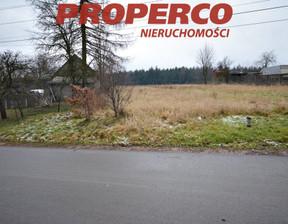 Działka na sprzedaż, Jęgrzna, 5100 m²