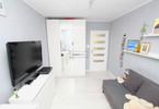 Morizon WP ogłoszenia | Mieszkanie na sprzedaż, Wrocław Karłowice, 49 m² | 4308