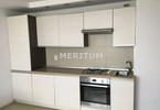 Morizon WP ogłoszenia | Mieszkanie na sprzedaż, Sosnowiec Środula, 36 m² | 3439