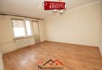 Morizon WP ogłoszenia   Mieszkanie na sprzedaż, Gorzów Wielkopolski Staszica, 48 m²   4688