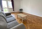 Morizon WP ogłoszenia | Mieszkanie na sprzedaż, Kraków Podgórze, 54 m² | 5310