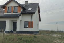 Dom na sprzedaż, Rzeszów Budziwój, 148 m²