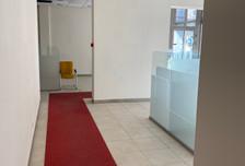 Lokal handlowy do wynajęcia, Szczecin Centrum, 89 m²