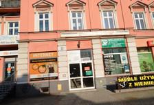 Lokal użytkowy do wynajęcia, Przemyśl 3 Maja, 100 m²