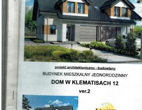 Dom na sprzedaż, Świętoszówka, 136 m²