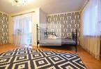 Morizon WP ogłoszenia   Mieszkanie na sprzedaż, Lublin Kalinowszczyzna, 53 m²   7295