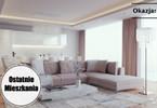 Morizon WP ogłoszenia | Mieszkanie na sprzedaż, Warszawa Wola, 69 m² | 6723