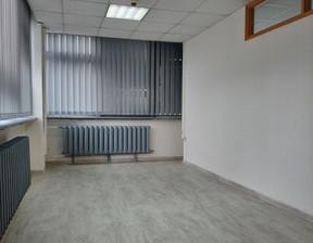 Biurowiec do wynajęcia, Zabrze Centrum, 25 m²