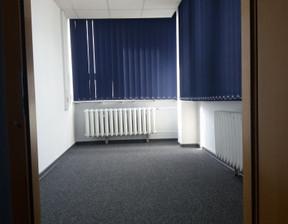 Biurowiec do wynajęcia, Zabrze Centrum, 20 m²