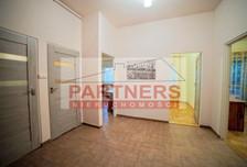 Mieszkanie do wynajęcia, Warszawa Kabaty, 55 m²