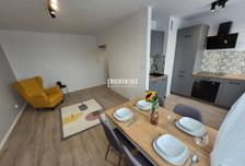 Mieszkanie na sprzedaż, Wrocław Os. Psie Pole, 49 m²