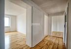 Morizon WP ogłoszenia | Mieszkanie na sprzedaż, Wrocław Psie Pole, 73 m² | 7697