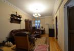 Morizon WP ogłoszenia | Mieszkanie na sprzedaż, Wrocław Ołbin, 68 m² | 5243