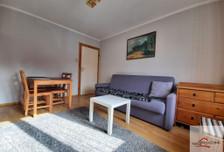 Mieszkanie na sprzedaż, Wrocław Nowy Dwór, 41 m²