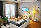 Morizon WP ogłoszenia | Mieszkanie na sprzedaż, Wrocław Grabiszyn-Grabiszynek, 63 m² | 5875