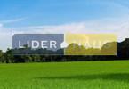 Morizon WP ogłoszenia | Działka na sprzedaż, Wiejca, 77000 m² | 9933
