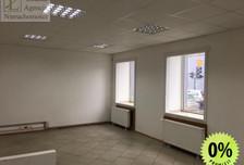 Lokal użytkowy do wynajęcia, Łódź Śródmieście, 83 m²