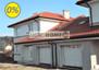 Morizon WP ogłoszenia   Dom na sprzedaż, Konstancin-Jeziorna, 190 m²   2738