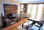Morizon WP ogłoszenia | Mieszkanie na sprzedaż, Warszawa Służewiec, 88 m² | 5575