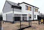 Morizon WP ogłoszenia   Dom na sprzedaż, Laszczki, 120 m²   1345