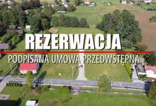 Działka na sprzedaż, Pogwizdów Katowicka, 1100 m²