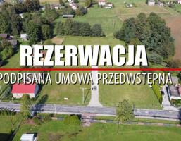 Morizon WP ogłoszenia | Działka na sprzedaż, Pogwizdów Katowicka, 1100 m² | 5560