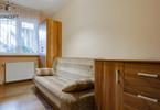 Morizon WP ogłoszenia | Mieszkanie na sprzedaż, Wrocław Śródmieście, 43 m² | 9722