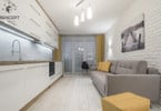 Morizon WP ogłoszenia | Mieszkanie na sprzedaż, Wrocław Lipa Piotrowska, 35 m² | 5346