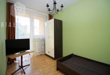 Mieszkanie na sprzedaż, Łódź Widzew, 47 m²