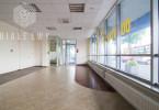 Morizon WP ogłoszenia | Lokal do wynajęcia, Warszawa Okęcie, 110 m² | 2461