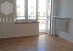 Morizon WP ogłoszenia   Mieszkanie na sprzedaż, Warszawa Śródmieście, 65 m²   8013