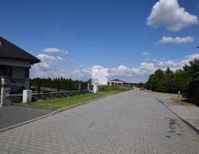 Działka na sprzedaż, Lubaczów Szpitalna, 1200 m²