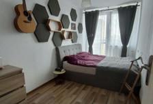 Mieszkanie na sprzedaż, Wrocław Grabiszyn-Grabiszynek, 54 m²