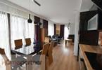 Morizon WP ogłoszenia | Mieszkanie na sprzedaż, Wrocław Muchobór Wielki, 72 m² | 4850