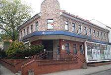 Biurowiec na sprzedaż, Myślibórz Niedziałkowskiego, 1172 m²