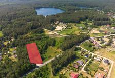 Działka na sprzedaż, Bieszkowice Kamienna , 4700 m²
